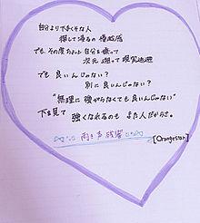 保存→【いいね】の画像(星Pに関連した画像)