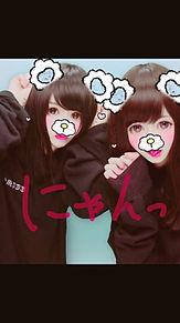 保存→いいねの画像(よきき、かわいいに関連した画像)