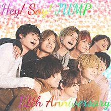 Hey! Say! JUMPデビュー12周年おめでとうの画像(12周年に関連した画像)