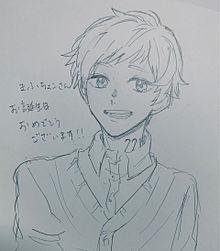 まふちょこさんお誕生日おめでとうございます!の画像(おめでとうに関連した画像)