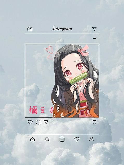 禰豆子Instagramの画像(プリ画像)