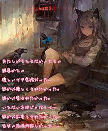 女の子(ポエム画)の画像(愛情に関連した画像)