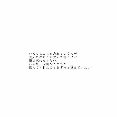 近キョリ恋愛season0の画像(プリ画像)