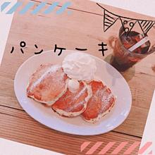 #おしゃれ#雰囲気推して#パンケーキの画像(#雰囲気推してに関連した画像)