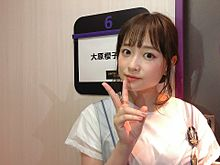 大原櫻子の画像(大原櫻子に関連した画像)
