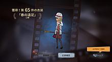 心眼ちゃんGETや〜♡の画像(第五人格に関連した画像)