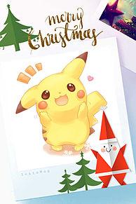 の画像(ピカチュウ クリスマス かわいいに関連した画像)