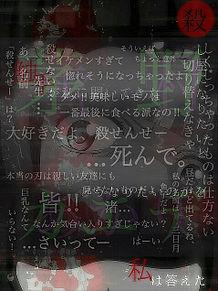 暗殺教室  名言の画像(潮田渚に関連した画像)