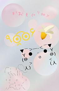 顔文字☹ プリ画像