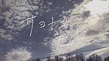 サヨナラ平成  詳細絶対見て下さい!の画像(トロンボーンに関連した画像)