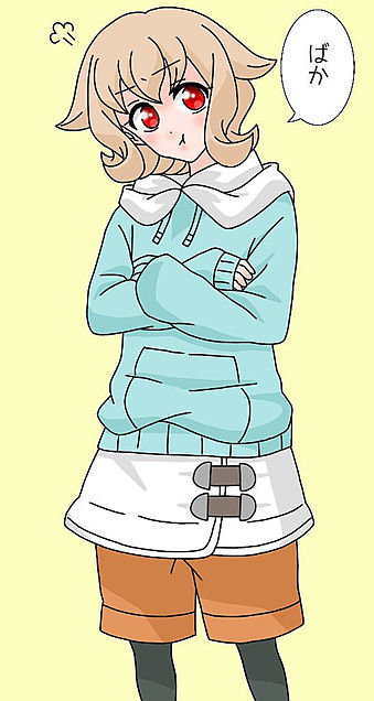 ぷんすこアトラちゃんの画像 プリ画像