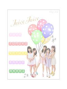 Juice=Juiceの画像(プリ画像)