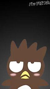 バッドばつ丸でスマホ壁紙作ってみた(*´ω`*)の画像(#バッドばつ丸に関連した画像)