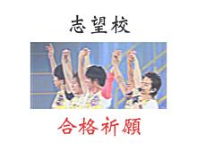 ご報告   ____  ❥❥の画像(プリ画像)
