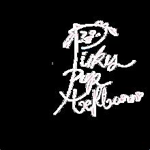 ピンキーポップヘップバーン サイン 白の画像(ピンキーに関連した画像)