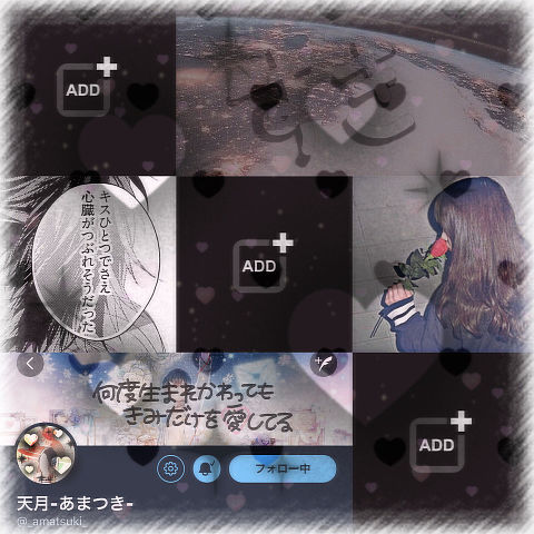 空月 様リクエストの画像(プリ画像)