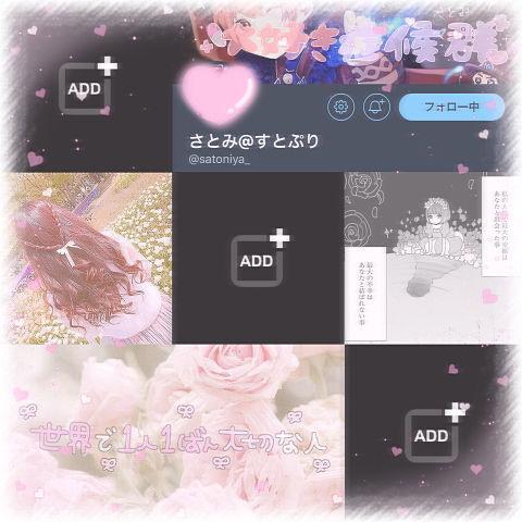 かっぱ 様 リクエスト❦の画像(プリ画像)