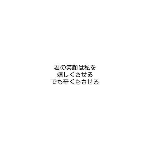 片思い             詳細へGO♡の画像(プリ画像)