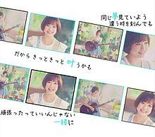 大原櫻子の画像(スキコトに関連した画像)