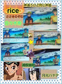 ナルトと浦飯幽助と思ったハヤテさんやの画像(うずまきナルトに関連した画像)