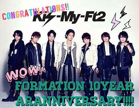 Formation 10year anniversary!!の画像(プリ画像)