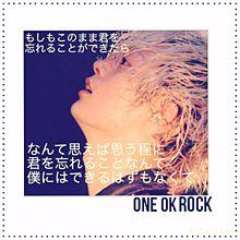 ONE OK ROCK ⑅ *