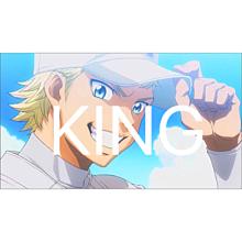 KINGの画像(成宮に関連した画像)