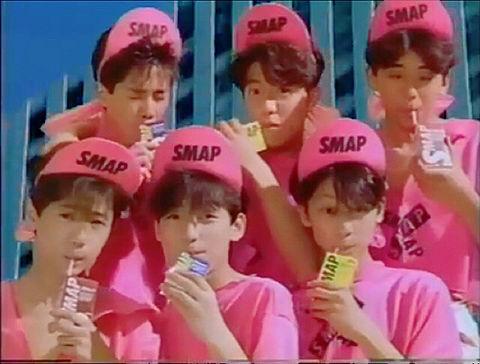 SMAP 森永のCMの画像 プリ画像