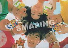 SMAP 森永のCM プリ画像