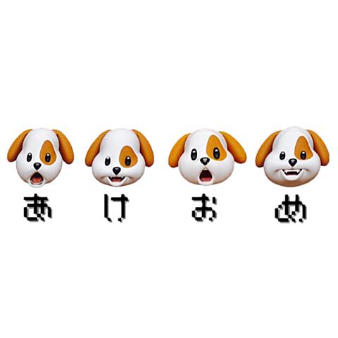 あけおめ!!!の画像(プリ画像)