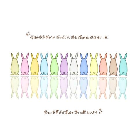 👘 : MABOROSHI SUMMERの画像(プリ画像)