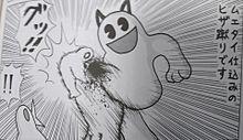 色々使える漫画集の画像(ポプテピピックに関連した画像)