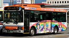 ラブライブサンシャインラッピングバスの画像(ピングに関連した画像)