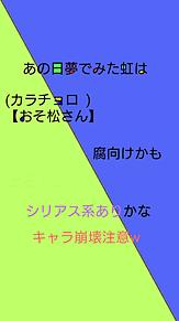 あの日夢でみた虹は  ④の画像(プリ画像)