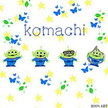 komachiさんへの画像(プリ画像)