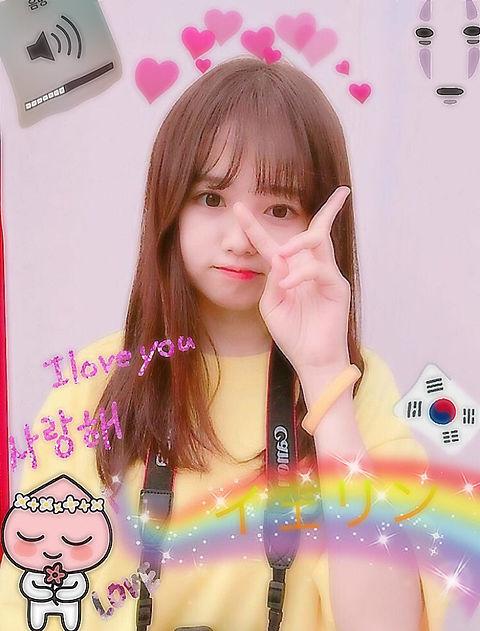 オルチャン♡の画像(プリ画像)