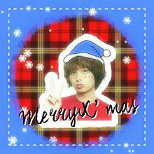 クリスマスアイコンの画像(中島裕翔八乙女光に関連した画像)