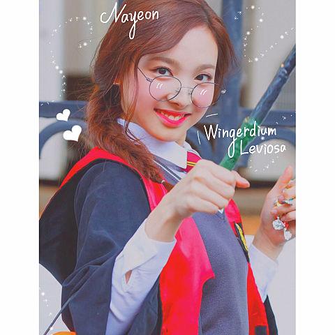 twice nayeon × harmione grangerの画像(プリ画像)