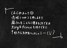 はじめまして !!の画像(二宮和也/相葉雅紀に関連した画像)