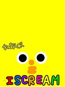 たmangoの画像(mangoに関連した画像)