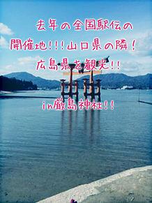 駅伝の画像(駅伝に関連した画像)