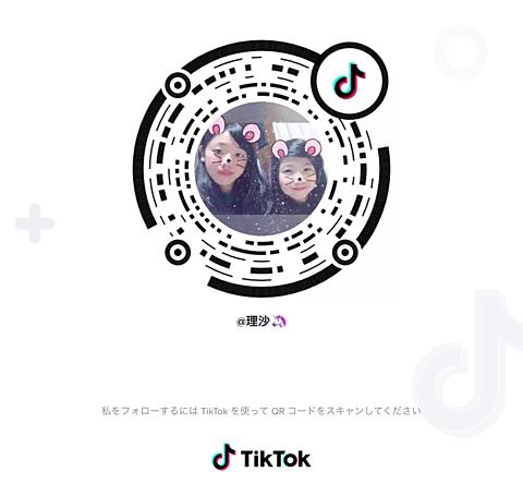ぜひ!ティックトック、TikTokフォローよろしくお願いします🤲の画像(プリ画像)