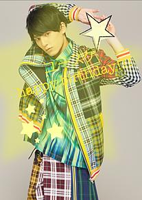 ユースケ happy birthday!!!の画像(超特急タクヤに関連した画像)