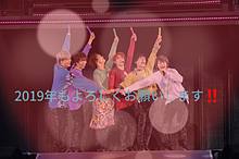 happy new yearの画像(超特急タクヤに関連した画像)