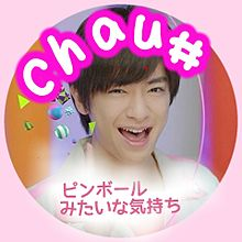 Chau♯の画像(プリ画像)