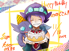 お誕生日おめでとう!!🎉の画像(おめでとうに関連した画像)