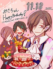 みさちゃん、お誕生日おめでとう!!🎉の画像(誕生日おめでとうに関連した画像)