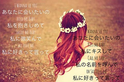 #IWanna see you #片思い#ポエムの画像(プリ画像)