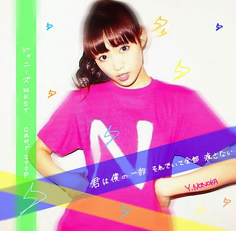 リク返( 4 ) K瀧美咲さん !の画像(プリ画像)