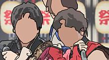重岡大毅 山崎育三郎 (藤井流星)線画(?)の画像(山崎育三郎に関連した画像)